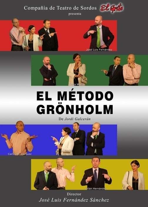 Cartel de la última obra de la compañía de teatro 'El Grito'.